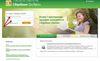 Новый уровень платформы ЕРИБ: обновление системы Сбербанк ОнЛайн
