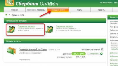 Как оформить вклад через Сбербанк онлайн, не посещая офис банка?