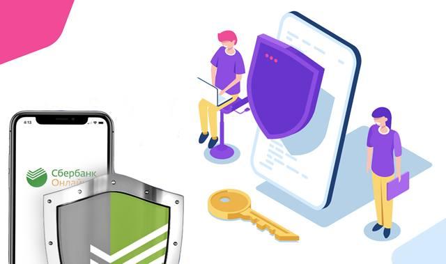 Образ защиты от кражи при покупках через смартфон