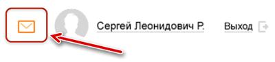 Фото к статье «»
