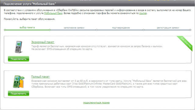 экспресс финанс личный кабинет войти в личный кабинет официальный сайт вход