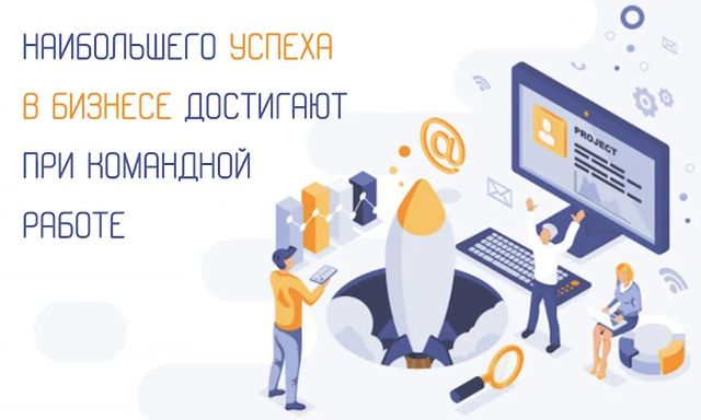 Иллюстрация на тему начала предпринимательской деятельности