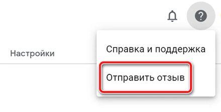 Отправить отзыв об использовании Google Pay в приложении