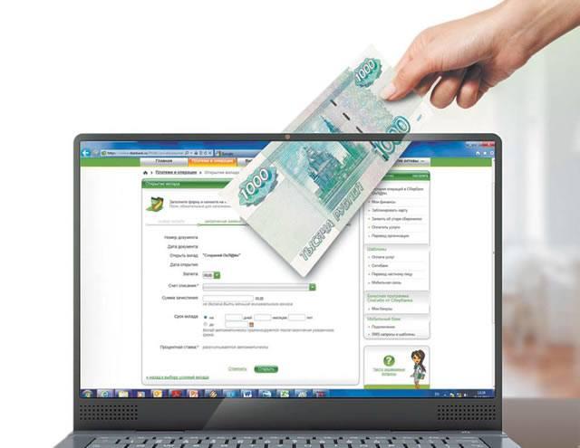 Вложение денег в онлайн вклад Сбербанка