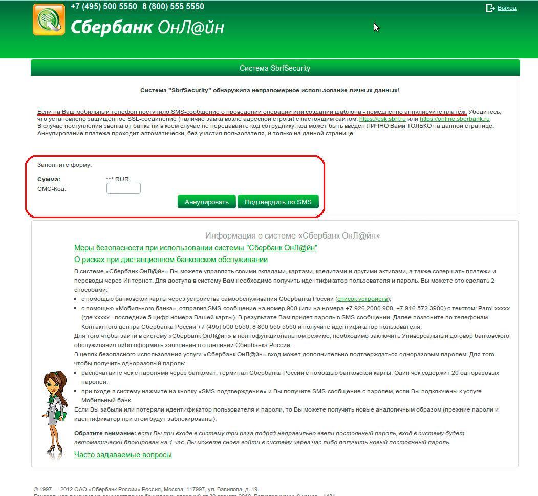 проверка штрафов в налоговой инспекции онлайн по фамилии