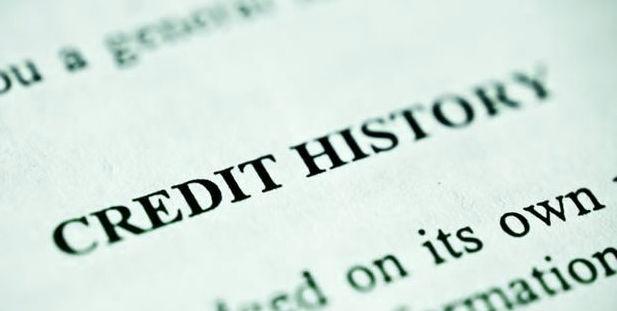 Заголовок документа с кредитной историей