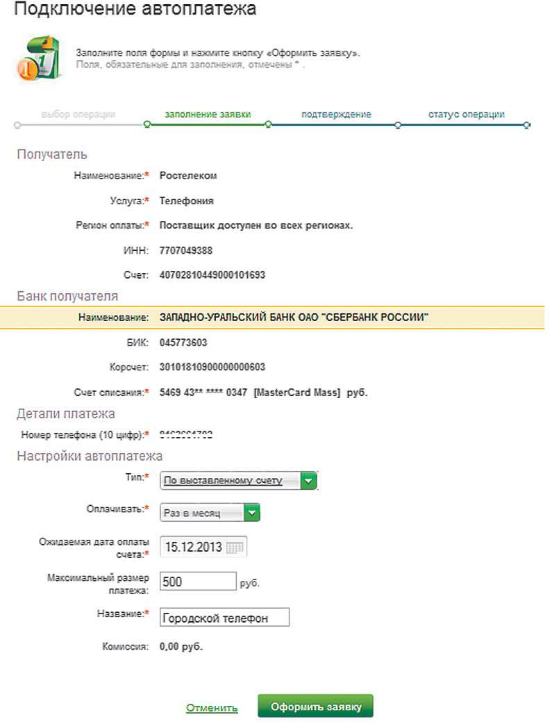 каспий банк рассчитать кредит онлайн калькулятор