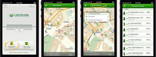 Интерфейс мобильного приложения Сбербанк ОнЛайн