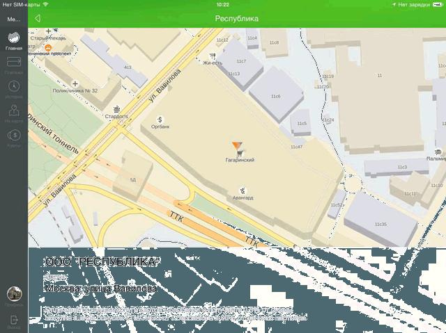 Отображение партнера Сбербанка на карте