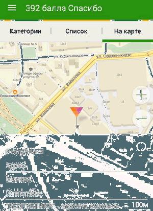 Местоположение партнера на карте
