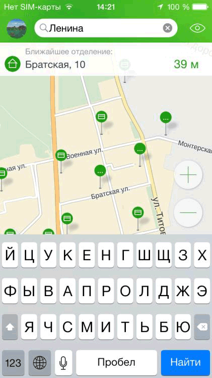 Ввод адреса поиска города