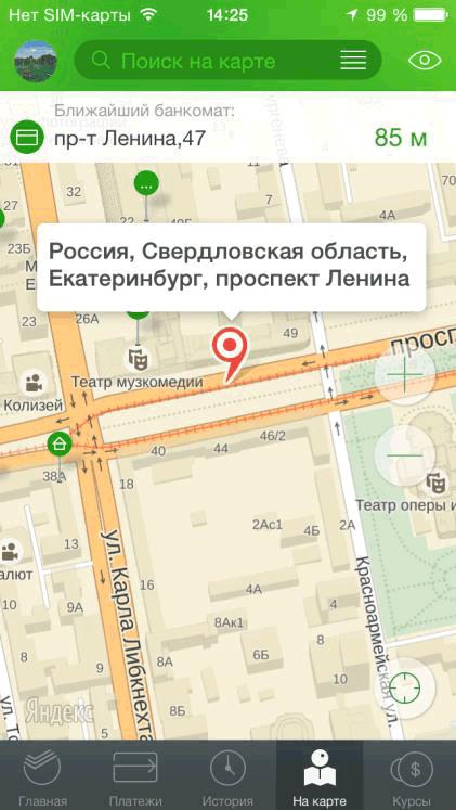 Выбранный в поиске адрес города