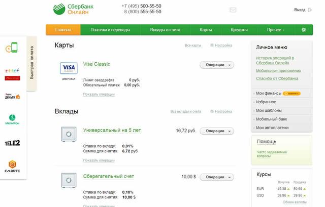 Изображение - Как зайти в систему сбербанк онлайн obzor-glav-onlajn