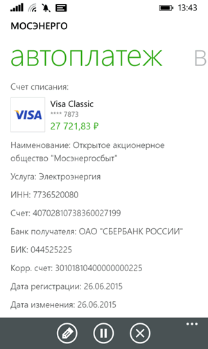 Информация по автоплатежу в приложении Сбербанк ОнЛайн на базе Windows Phone