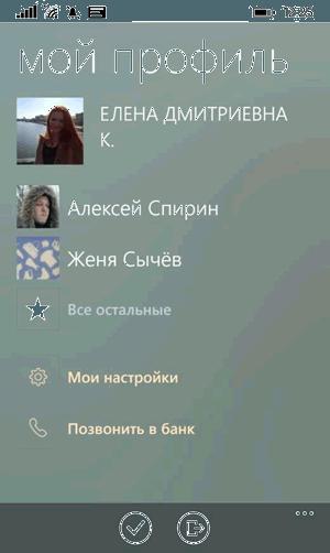 Отображение аватара в профиле клиента