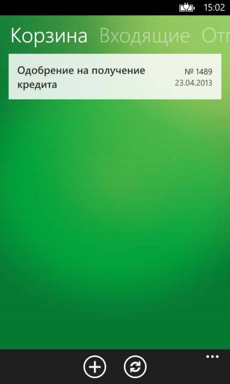 Обновление списка писем мобильного приложения Сбербанк ОнЛайн для Windows Phone